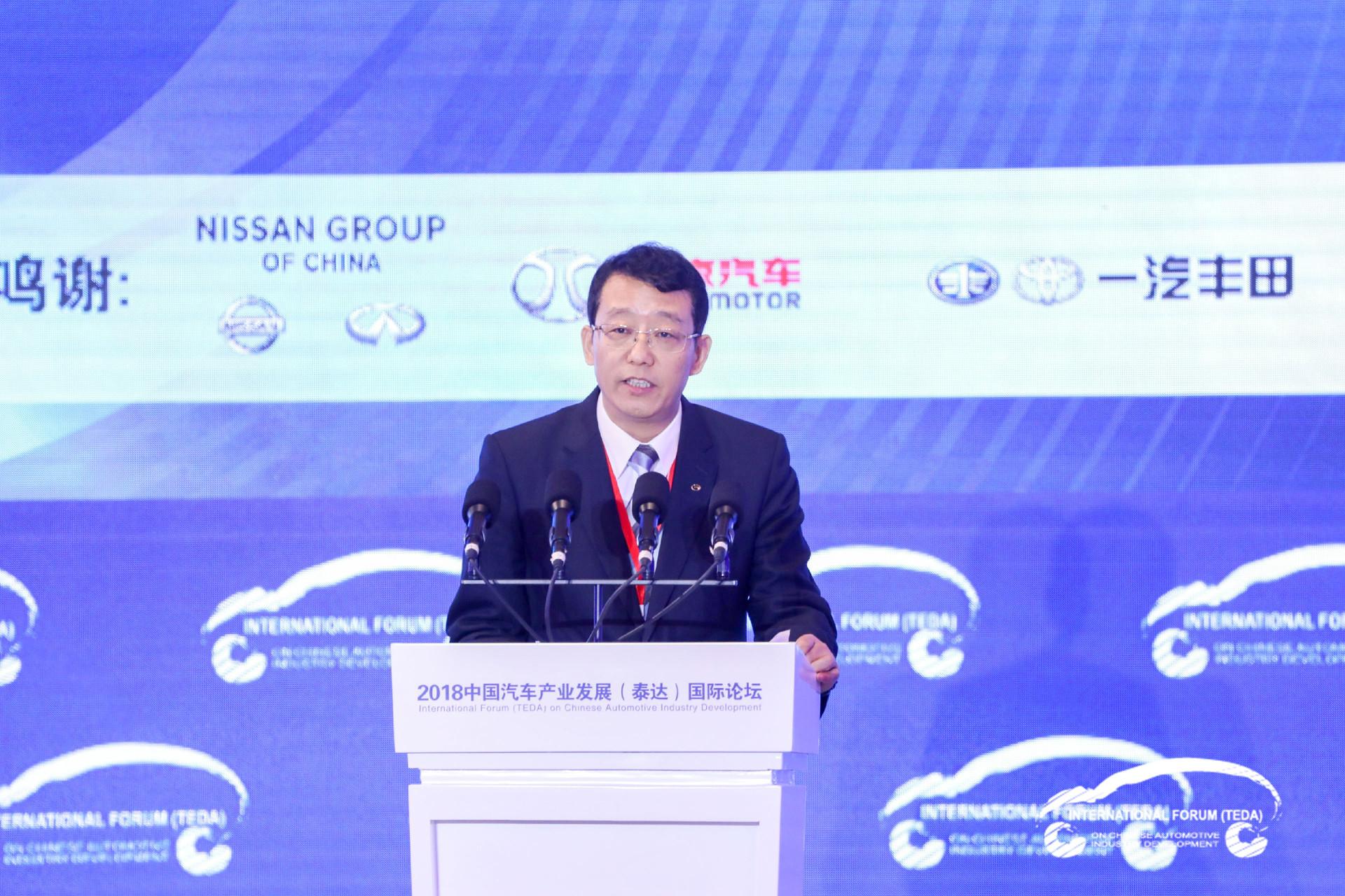 冯兴亚:转型已是大势所趋 广汽紧跟行业趋势谋高质量发展