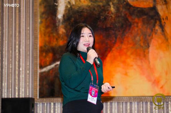 张玉超出席第十六届中国国际金融论坛