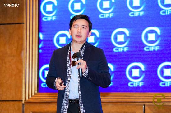 环球区块链集团创始人出席第十六届中国国际金融论坛