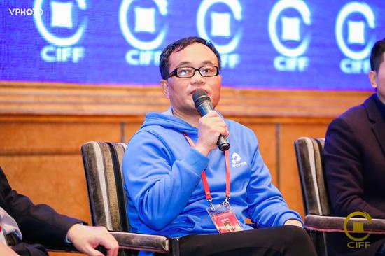 黄连金出席第十六届中国国际金融论坛
