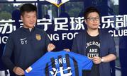 新浪游戏播报:SNG电子竞技俱乐部探访苏宁足球俱乐部