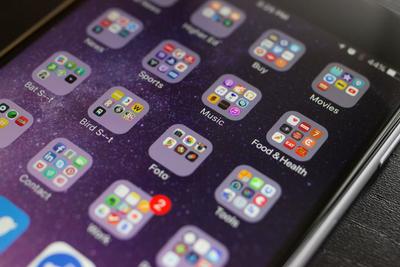 工信部:链家斗鱼等App因互联网服务存问题被督促整改