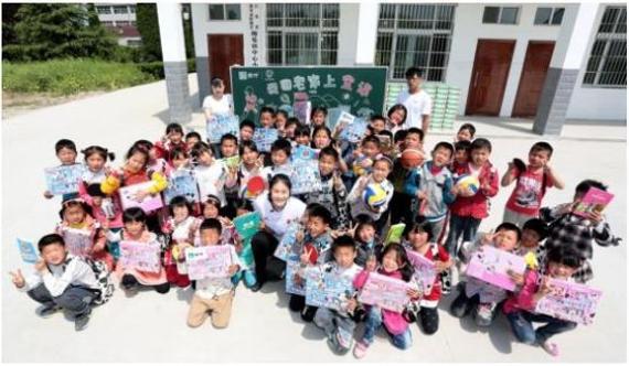 赵蕊蕊与孩子们 资料图
