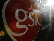 葛兰素史克第四季获利略超预期 近期不会分拆业务