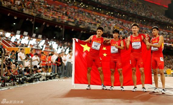 中国男子百米接力队(资料图)
