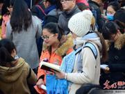 2015年12月大学英语六级试卷答案在线估分