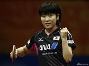 37年!日本再夺乒球世界冠军 00后小将破国乒垄断