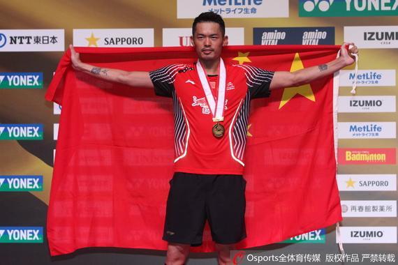 林丹日本赛夺冠