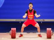 举重世锦赛综述:中国坐稳第一 九项纪录被打破