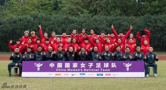 国家女足行将加入奥初赛