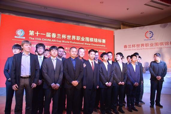 春兰杯16强中国军团11位棋手入围