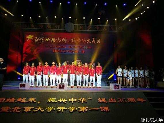 中国女排姑娘们