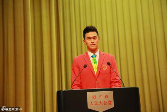 孙杨作为运动员代表发言
