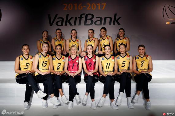 瓦基弗银行女排