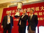 世界围棋排名柯洁第一不动 唐韦星升至第15名