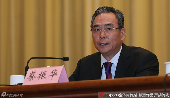 中国足协主席蔡振华
