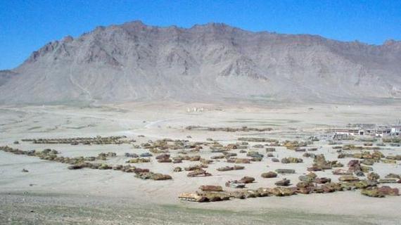 阿富汗 材料图