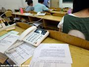 高考成绩不理想 花3万可补录本科?