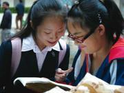 2016银川中考:与家长和考生谈如何择优录取