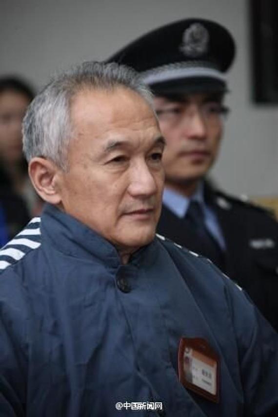 原足协副主席谢亚龙