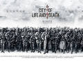 一起穿越回1937年冬天的南京,历史不能忘也不敢忘!
