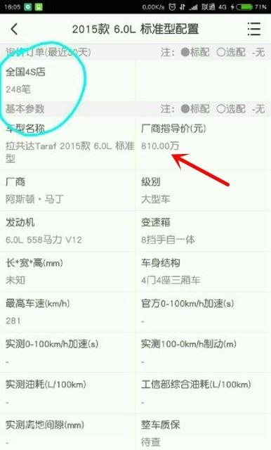 全球攻略200辆中国首台拉贡达寒假厦门v全球只有图片