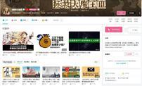 向死而生:中国独立游戏的过去、现在与未来