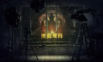 连续三款DLC好评如潮,腾讯NExT这款游戏又登上了Steam热销榜前三
