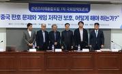 慌了:2年进不了中国市场,韩游戏业在国会激辩