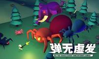 3人团队原生3D超休闲游戏《弹无虚发》是如何炼成的?