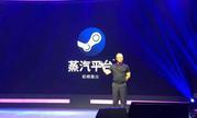 """Steam中国定名""""蒸汽平台"""" 首批上线近40款游戏"""