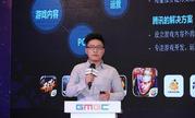 GMGC 腾讯互娱陈子豪:用数据把握游戏脉搏