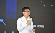 XSUMMIT 奇点汽车CEO沈海寅:新造车运动进入深水区