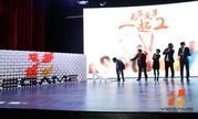 Y2Game将两周年发布会办成了公开课