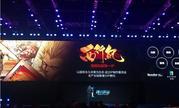 百田成为腾讯互娱泛娱乐业务重要合作伙伴