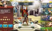 《勇士x勇士》今日iOS首发 锤妹携影刃来袭
