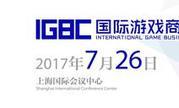 国际游戏商务大会英国专场一对一洽谈预约开启