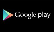 返华再进一步 Google Play部分地区解锁