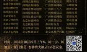 上道第15届泛游戏对接会 100家企业出席名单曝光