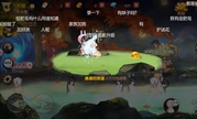 不务正业的格斗游戏《魂之轨迹》逗趣玩法乐翻天