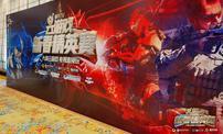 蜗牛TV云游戏精英赛在芒果城火爆开战 腾讯先游掀起电视云游戏新风潮