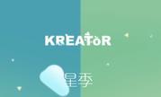 今日手游:孤独的奋斗者《Kreator星季》