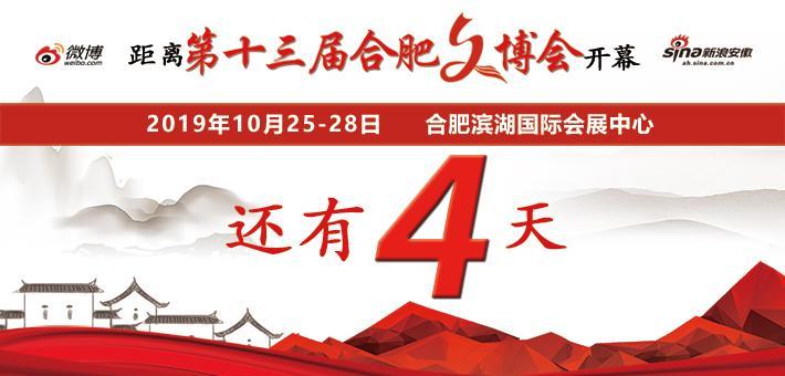 内蒙古博物院将亮相第十三届合肥文博会