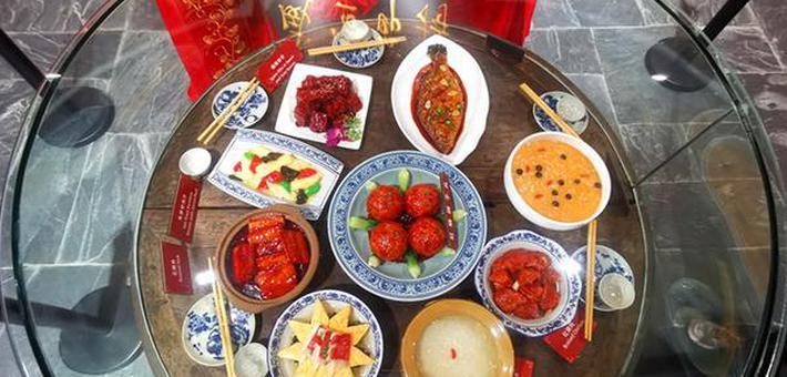 中国徽菜博物馆:品徽帮味道