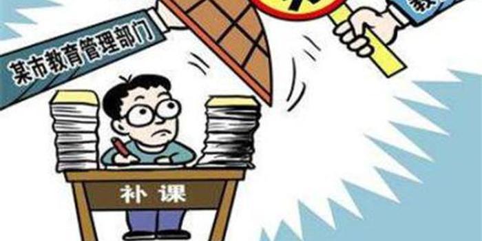 铜陵查处在职中小学教师有偿补课有新规