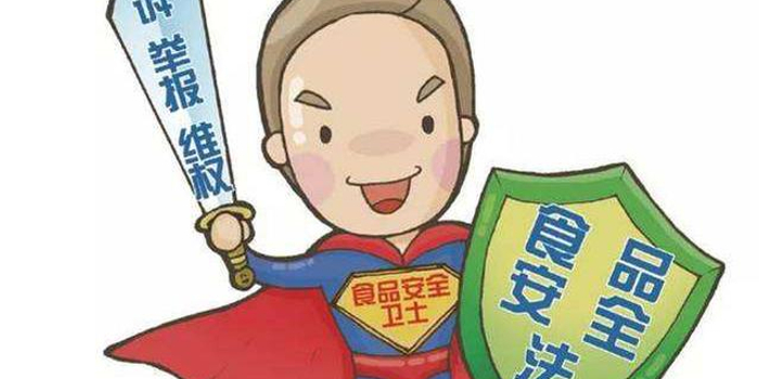 """芜湖市提升食品""""全链条""""质量安全井台湾v食品船图片"""