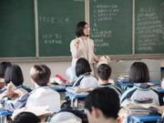 全国各地秋季开学:分期、分批、错时、错峰