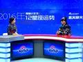视频:星座小王子2016年运势