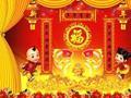 12生肖春节假期运势2.8-2.14