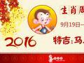 视频:唐立淇9.12-9.18周运
